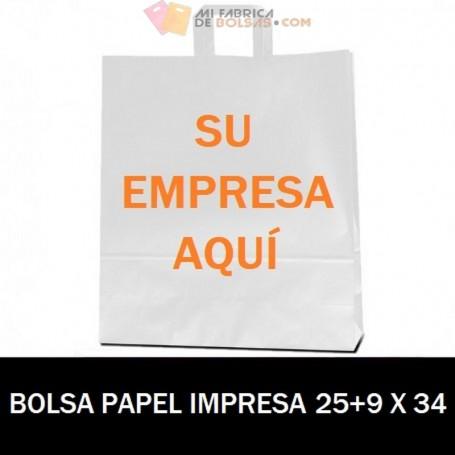 BOLSAS DE PAPEL ASA PLANA PERSONALIZADAS 25+9 X 34
