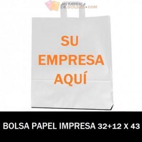 BOLSAS DE PAPEL ASA PLANA PERSONALIZADAS 32+12 X 43